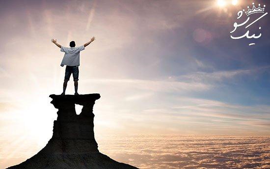 برای رسیدن به خوشبختی و موفقیت معمولی باشید!