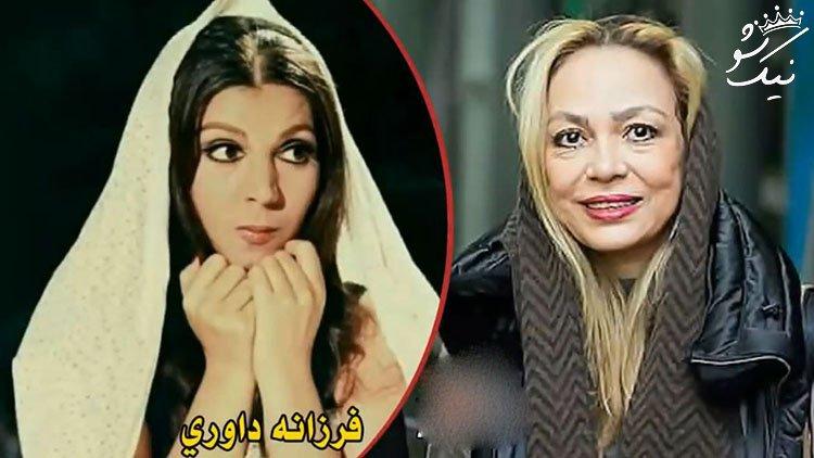 تغییر ظاهر بازیگران زن و مرد ایرانی قبل و بعد از انقلاب