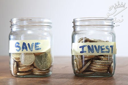 در بازار فعلی و وضعیت ارز ، پس انداز کنیم یا سرمایه گذاری؟