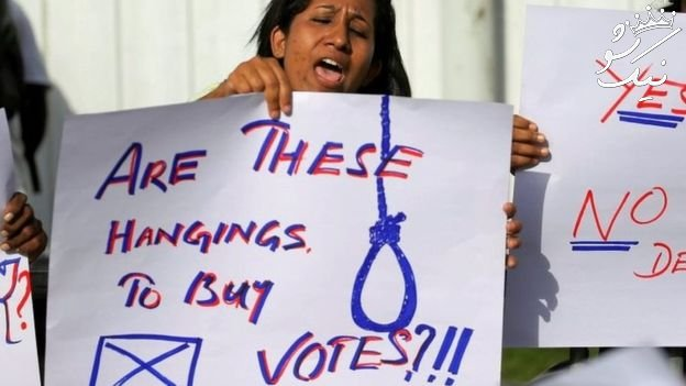 آگهی استخدام جلاد در سریلانکا   دو زن هم داوطلب شده اند