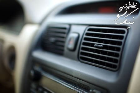 خنک تر کردن کولر خودرو و نکات مهم درباره آن