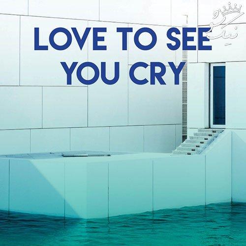 دانلود آهنگ Love to See You Cry انریکه Enrique Iglesias