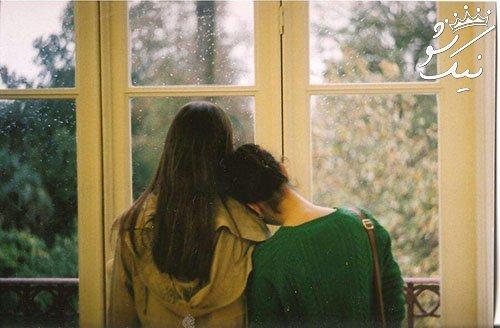 دلنوشته تنهایی | یک نفر باید باشد | پویان اوحدی