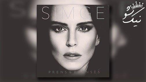 دانلود آهنگ Prens ve Prenses سیمگه simge پرنس و پرنسس
