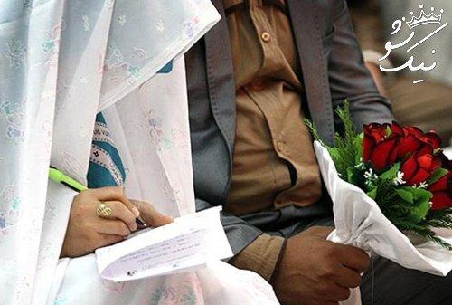 ازدواج دختر بدون اذن پدر   بالای 30 سال و زیر 30 سال