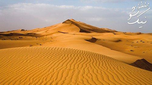 تعبیر خواب بیابان و صحرا خاکی   گم شدن در بیابان