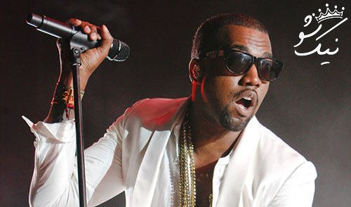 بهترین آهنگ های Kanye West کانیه وست