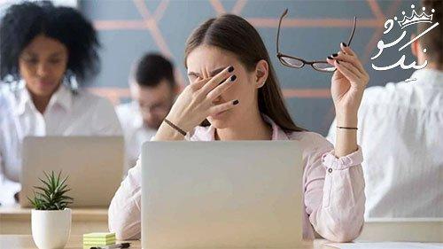 بهترین روش رفع خستگی چشم هنگام کار با کامپیوتر