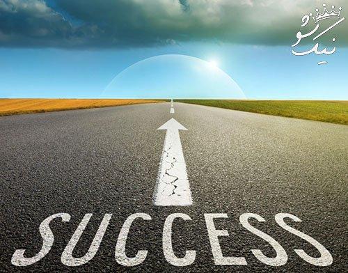 44 ایده برای داشتن زندگی شاد و سرشار از موفقیت