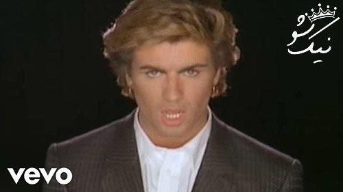 بهترین آهنگ های George Michael جرج مایکل