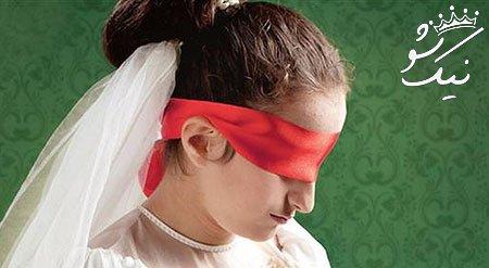 فاجعه بارداری دختران زیر 18 سال در بیدک خراسان شمالی