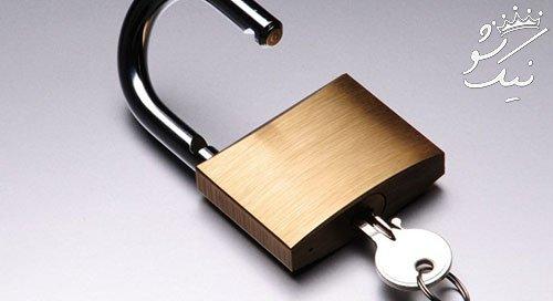 تعبیر خواب قفل | بستن قفل | قفل و زنجیر | بستن در