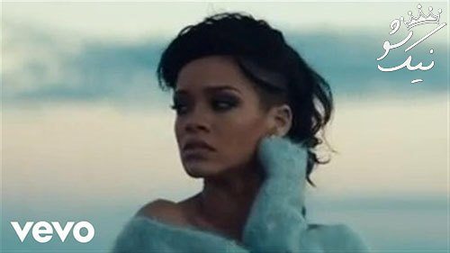 بهترین آهنگ های Rihanna ریحانا