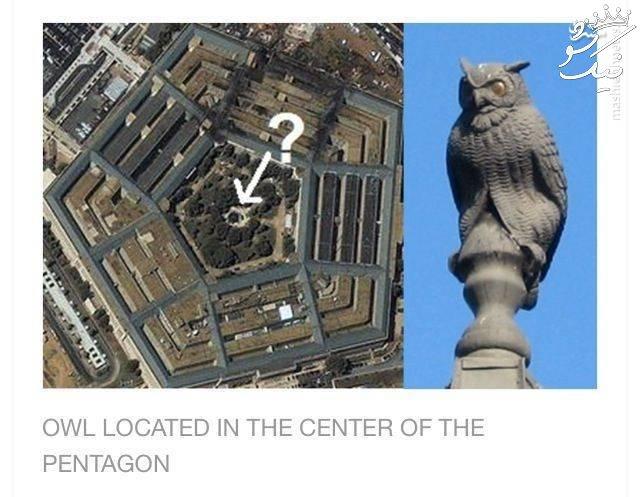 ابراج البیت یا برج ساعت مکه | آیا این برج نشانه شیطان پرستان است؟