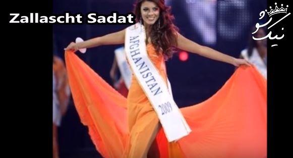 10 زیباترین زنان افغانستان را بشناسید