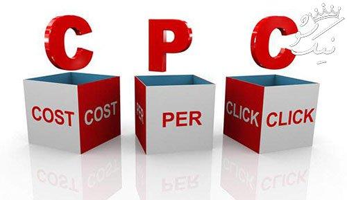بهترین روش های تبلیغات آنلاین CPA ، CPC ، CPM