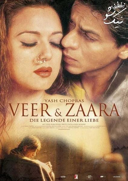 بیوگرافی پریتی زینتا Preity Zinta ستاره سینمای هند