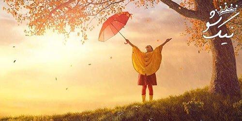 بهترین روش ها برای جذب انرژی مثبت در زندگی