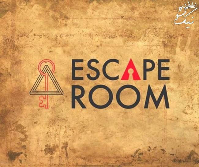 اسکیپ روم یا اتاق فرار چیست؟ | اوج هیجان و ترس در تهران