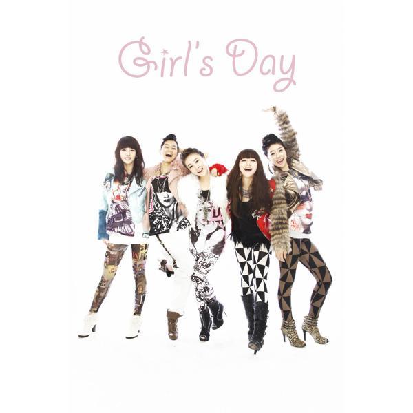 روز دختر مبارک | عکس و متن روز جهانی دختر