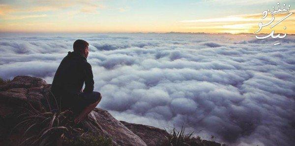روش هایی برای موفقیت و خود شناسی در زندگی فردی