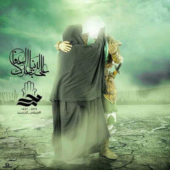 پروفایل حضرت زینب ویژه محرم | یا بی بی زینب