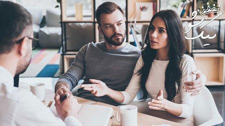 با همسرمان در جمع چطور رفتار کنیم؟