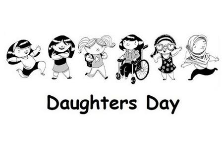 روز دختر مبارک   عکس و متن روز جهانی دختر