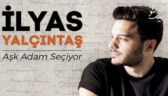 دانلود آهنگ Ask Adam Seciyor از Ilyas Yalcintas الیاس یالچینتاش