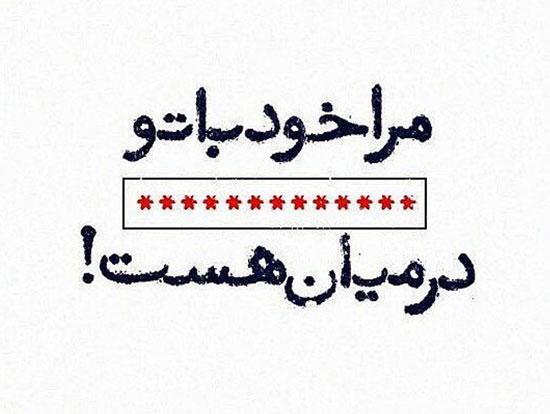 مجموعه اشعار عاشقانه سعدی شیرازی کوتاه