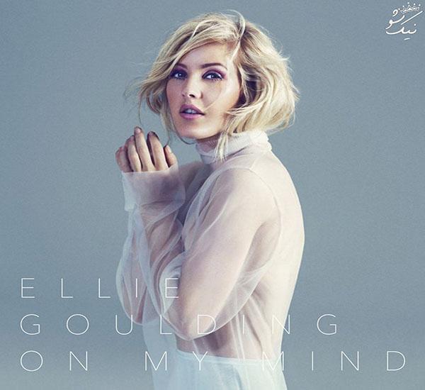 دانلود آهنگ On My Mind از Ellie Goulding الی گولدینگ