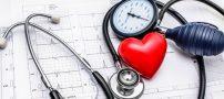 با رعایت این 4 نکته ، فشار خون سراغ تان نمی آید