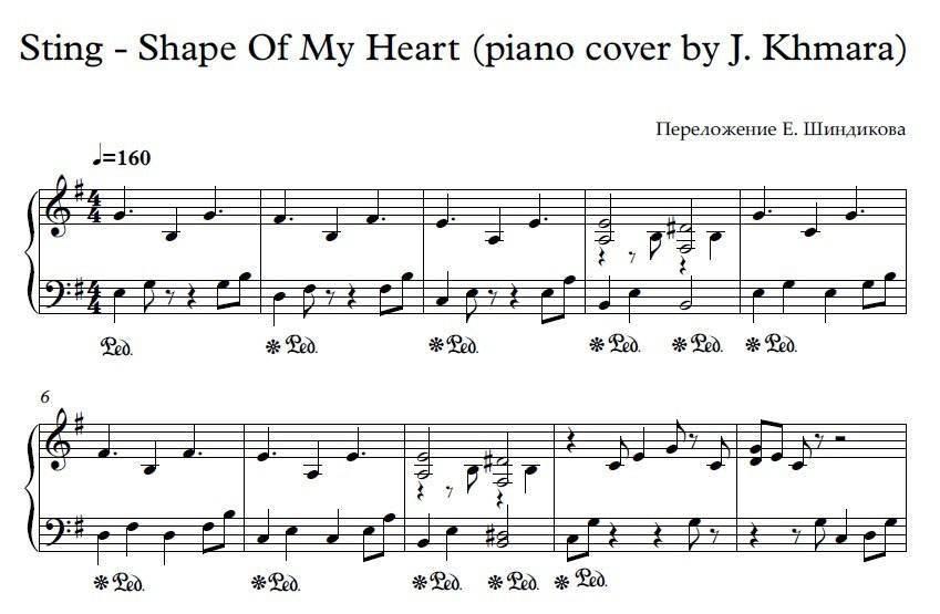 نت و آکورد آهنگ shape of my heart