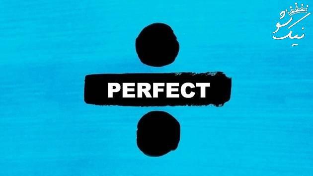 دانلود آهنگ Perfect از Ed Sheeran اد شیرن