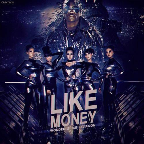 دانلود آهنگ Like Money از Wonder Girls و Akon