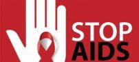 تاریخچه روز جهانی ایدز 10 آذر (1دسامبر)