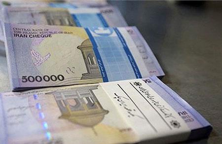 متوسط درآمد خانواده های تهرانی چقدر است؟ آبان 98