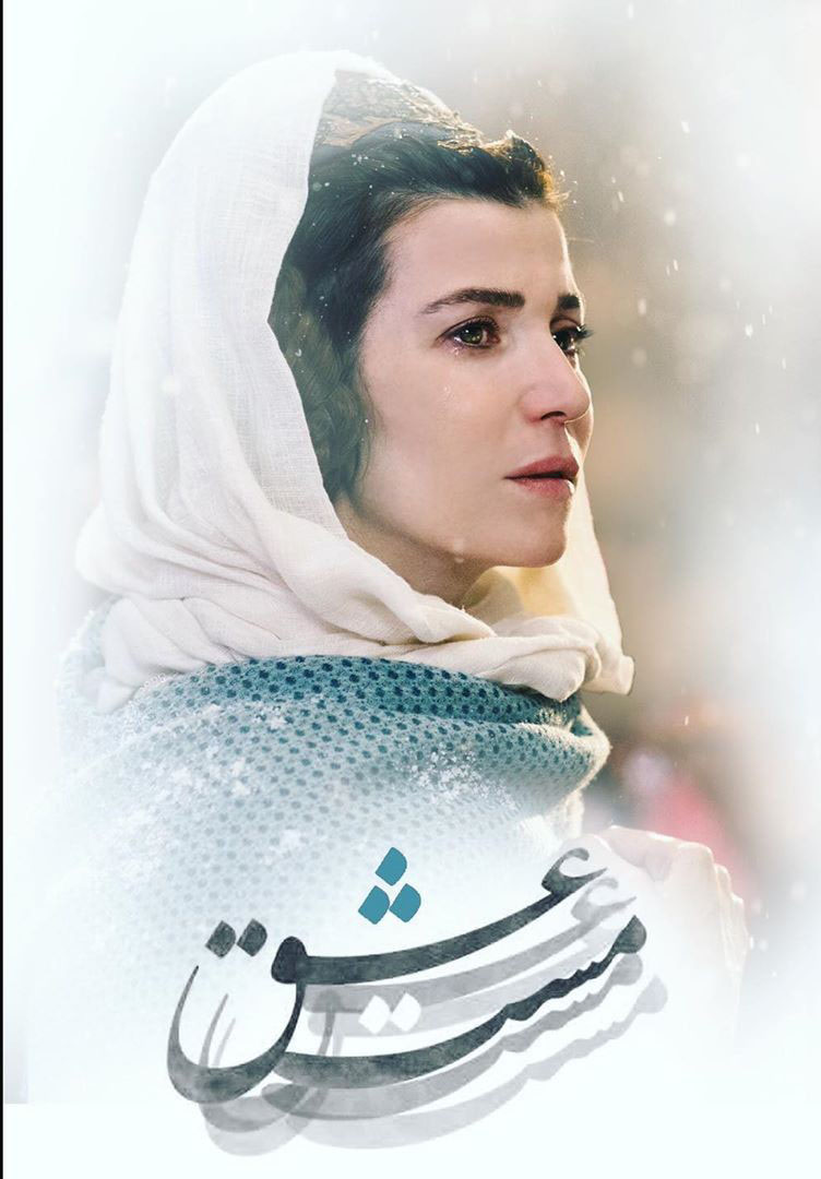 بیوگرافی سلما ارگچ Selma Ergeç بازیگر ترکیه ای