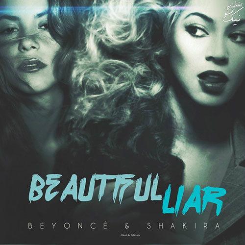 دانلود آهنگ Beautiful Liar شکیرا و بیانسه shakira