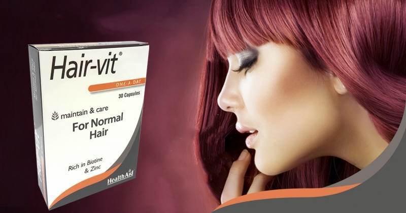 کپسول هیرویت Hair Vit مکمل عالی تقویت مو