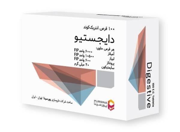 معرفی قرص دایجستیو Digestive برای چیست؟ نحوه مصرف