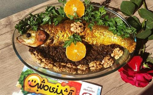طرز تهیه ماهی فویج گیلانی (ماهی شکم پر)