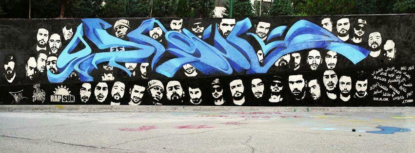 دیوارنگاری شهری ، گرافیتی Graffiti چیست؟