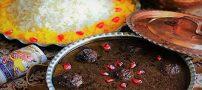 طرز تهیه خورشت فسنجان با گوشت