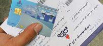 چگونه صدور کارت سوخت را پیگیری کنیم؟