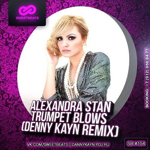 دانلود آهنگ Trumpet Blows از Alexandra Stan الکساندرا استن