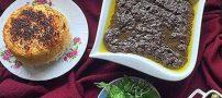 طرز تهیه شش انداز غذای محلی خوشمزه گیلانی