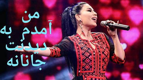 بهترین آهنگ های Aryana Sayeed آریانا سعید +دانلود