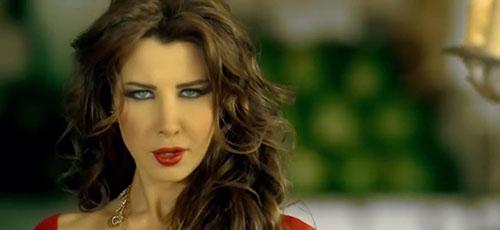 دانلود آهنگ Ma Tegi Hena از Nancy Ajram نانسی عجرم