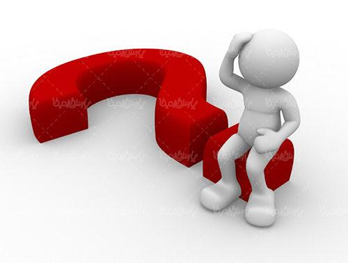 معنی کلمه جاست فرند چیست؟